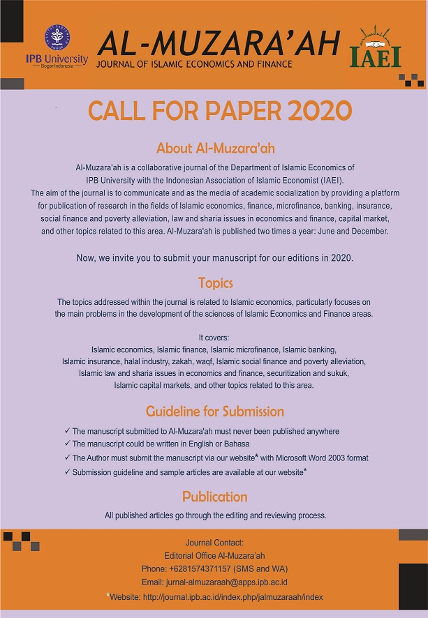 Call_for_Paper_2020_-_Copy_(2)1.jpg